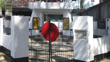 ৪ ডিসেম্বর : লক্ষ্মীপুর হানাদার মুক্ত দিবস
