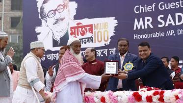 'মুজিববর্ষ' উপলক্ষে রাজধানীতে ৬০ মুক্তিযোদ্ধাকে সম্মাননা