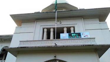 সুপ্রিম কোর্ট প্রাঙ্গণে বসল মুজিব শতবর্ষ ক্ষণগণনার ঘড়ি