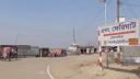 দৌলতদিয়া-পাটুরিয়ায় ফেরি চলাচল বন্ধ ঘোষণা