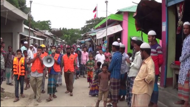 আম্ফান: নোয়াখালীতে প্রস্তুত ৩২৩টি আশ্রয়কেন্দ্র
