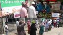 পাঁচ টাকায় সবজি বাজার