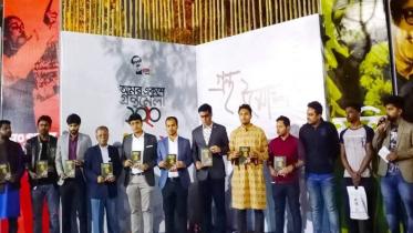 'ইতিহাস স্মরণে বাংলাদেশ ছাত্রলীগ' বইয়ের মোড়ক উন্মোচন