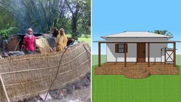 'স্বপ্ন কুটির' উপহার পাচ্ছেন গফফার-জাহিমা