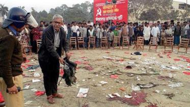 সিপিবি'র সমাবেশে বোমা হামলায় ১০ জনের মৃত্যুদণ্ড