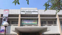 চুয়াডাঙ্গায় আরও ৬ পুলিশ সদস্যসহ ১১ জন আক্রান্ত