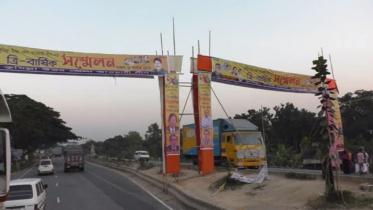 কুমিল্লা উত্তর আ. লীগের সম্মেলন ঘিরে সেজেছে চান্দিনা