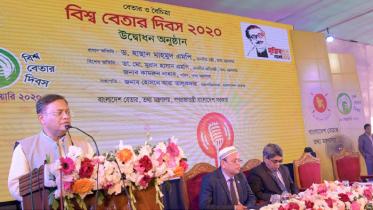 'খালেদা জিয়াকে সর্বোচ্চ স্বাস্থ্যসেবা দিতে সরকার আন্তরিক'