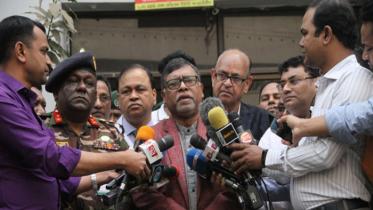 'কেরানীগঞ্জে অগ্নিদগ্ধদের চিকিৎসা ব্যায় সরকার বহন করবে'