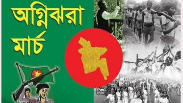 অগ্নিঝরা ২৩ মার্চ: সংখ্যাগরিষ্ঠ দলের বৈঠকে বঙ্গবন্ধু