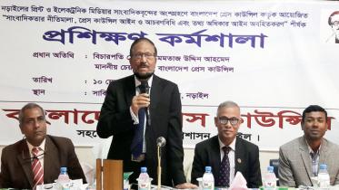 'সাংঘাতিক নয়, সাংবাদিক হিসেবে ভূমিকা পালন করুন'