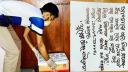 করোনাযোদ্ধা শিক্ষার্থী মির্জা গালিবের অসাধারণ গল্প