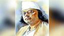 জাতীয় কবি নজরুলের জন্মবার্ষিকী উদযাপিত