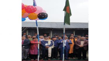 সুবর্ণচর সৈকত সরকারি কলেজের রজতজয়ন্তী উদযাপন