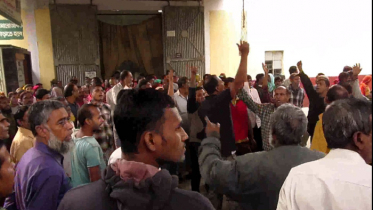 সিরাজগঞ্জে ফের আন্দোলনে জুট মিল শ্রমিকরা