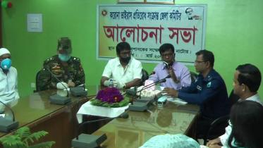 করোনা ভাইরাস প্রতিরোধে নাটোর জেলা কমিটির সভা