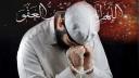 আল্লাহ প্রার্থনাকারীকে পছন্দ করেন