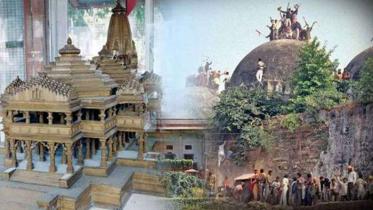 বাবরি মসজিদ ধ্বংসের ২৭ বছর আজ, জেনে নিন দীর্ঘ ইতিহাস