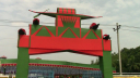 বাগেরহাটে জেলা আওয়ামী লীগের সম্মেলন কাল, প্রস্তুতি সম্পন্ন