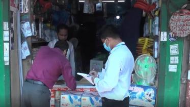বরিশাল ও বানারীপাড়ায় ৬ দোকানে জরিমানা