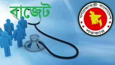 স্বাস্থ্যখাতে ১০ হাজার কোটি টাকার থোক বরাদ্দ