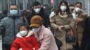 চীনে বাংলাদেশ দূতাবাসে হটলাইন চালু