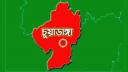 চুয়াডাঙ্গায় রাইস মিলে বস্তা চাপা পড়ে শ্রমিক নিহত