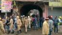 দিল্লিতে কারখানায় অগ্নিকাণ্ডে ৪৩ জনের প্রাণহানি