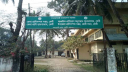 মুজিববর্ষে ফেনীর ৬টি গ্রামকে 'স্মার্ট লাইভস্টক ভিলেজ' গড়ার উদ্যোগ