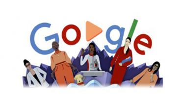 বিশ্ব নারী দিবসে গুগলের বিশেষ ডুডল ভিডিও