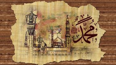 ইসলামে শ্রমিকের অধিকার ও মর্যাদা