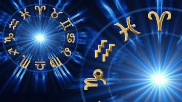 ১০ ফেব্রুয়ারি: আজকের দিনটি কেমন যাবে?