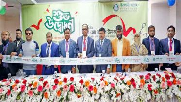 টঙ্গীর কলেজ গেইটে ইসলামী ব্যাংকের শাখা উদ্বোধন