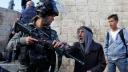 ফিলিস্তিনের বিরুদ্ধে চার যুদ্ধ চালাচ্ছে ইসরাইল: শতায়েহ