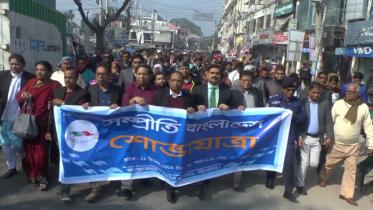 ঝিনাইদহে 'সম্প্রীতি শোভাযাত্রা ও সংলাপ' অনুষ্ঠিত