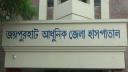 জয়পুরহাট ১০ জনের নমুনা রাজশাহী মেডিকেলে প্রেরণ