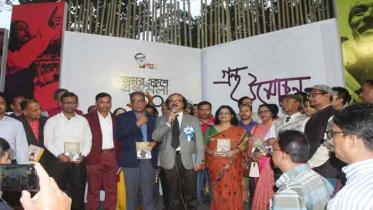 বইমেলায় 'বঙ্গবন্ধু,শেখ হাসিনা ও সাম্প্রতিক বাংলাদেশ'
