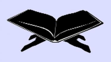 কোরআনে বর্ণিত জুলকারনাইন কে ছিলেন?