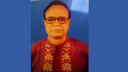 শিক্ষক আবুল কাশেম এর প্রথম মৃত্যুবার্ষিকী শনিবার