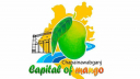চাঁপাইনবাবগঞ্জের ঐতিহ্য এখন বিশ্বদরবারে