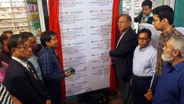 মুজিববর্ষ উপলক্ষে শ্রীমঙ্গলে ২৫টি 'মডেল ফার্মেসি' উদ্বোধন
