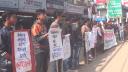 মৌলভীবাজারে কলেজছাত্রীসহ দুই তরুণী ধর্ষণের প্রতিবাদে মানববন্ধন
