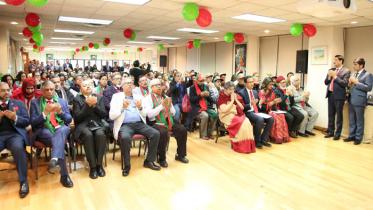 জাতিসংঘে বাংলাদেশ স্থায়ী মিশনে বিজয় দিবস উদযাপন