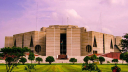 বাজেট অধিবেশনে থাকতে পারবেন সর্বোচ্চ ১০০ জন