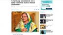 সিএএ ভারতের অভ্যন্তরীণ বিষয় : শেখ হাসিনা