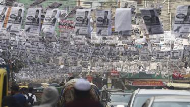 সিটি নির্বাচনে মেয়র-কাউন্সিলরদের ২৫০০ টন প্লাস্টিক বর্জ্য