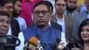 দেশে এখন বিদ্যুতের ঘাটতি নেই: নসরুল হামিদ বিপু