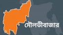 কমলগঞ্জে শেষ হয়েছে ৩ দিনব্যাপী শিবচতুর্দশী উৎসব