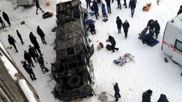 রাশিয়ায় বাস নদীতে পড়ে ১৯ জন নিহত