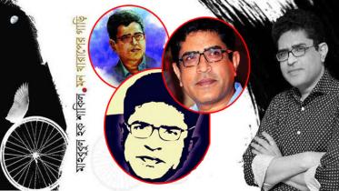 কবিতার স্বতন্ত্র কণ্ঠস্বর মাহবুবুল হক শাকিল